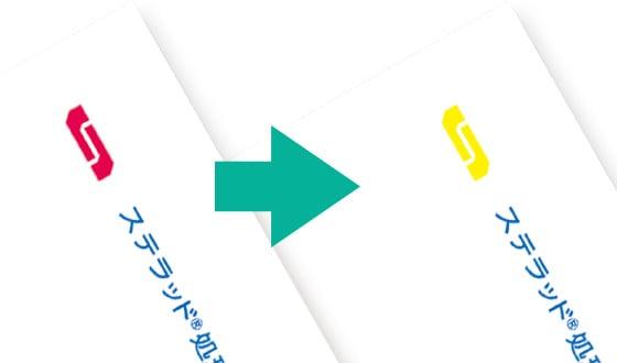統一したCIの変色性(赤→黄